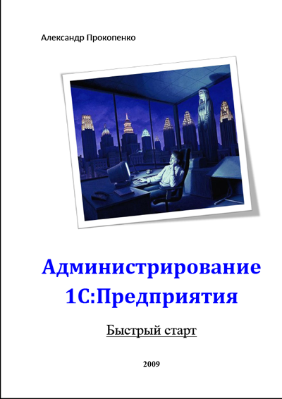 Powerdirector руководство пользователя - фото 7